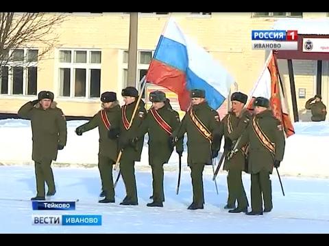 ПРИСЯГА РВСН В ТЕЙКОВО СЮЖЕТ от 30.01.2017