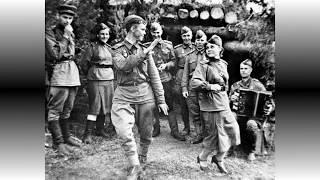 РИО-РИТА (Городок провинциальный) исп. Наталия Муравьева Фото Великой Отечественной войны 1941-45 г.