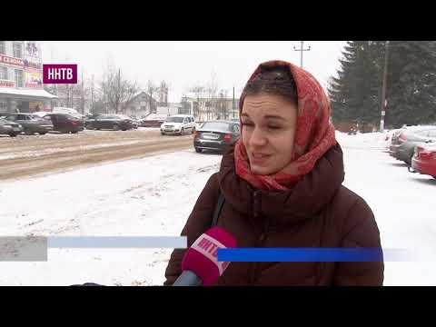 Программа развития газоснабжения и газификации Нижегородской области на 5-летний период