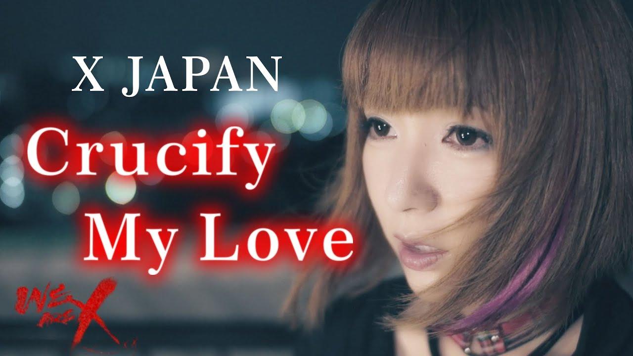 【女性が歌う】Crucify my love / X JAPAN (KEY +3)  エックス・ジャパン クルシファイ・マイ・ラブ カバー 歌ってみた
