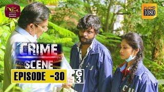Crime Scene - ක්රයිම් සීන් | Episode -30 | 2018-12-13 | Rupavahini TeleDrama Thumbnail