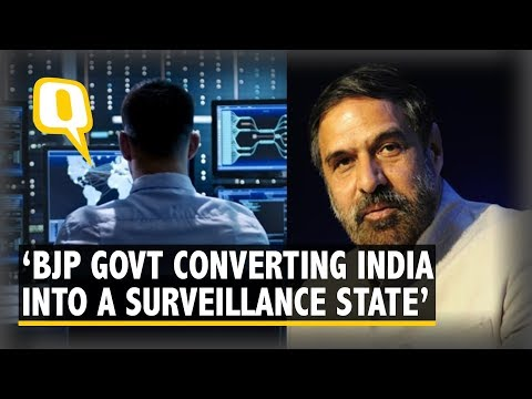 BJP Govt Turning India into a Surveillance State: Anand Sharma on MHA Order | The Quint
