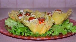 Сырные корзинки для салата