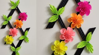 Wall Hanging with Paper/paper craft wall mate/wallmate with paper/kagojer wallmate new