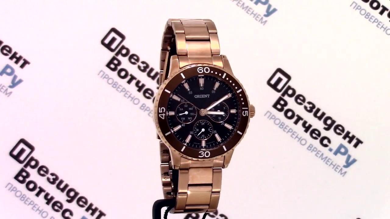 Часы Orient UX02001T Часы Casio BA-120-9B
