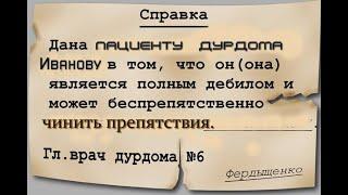 ДИАГНОЗ слова, монтаж Натали Афанасьева, музыка, вокал Сергей Кириллов!