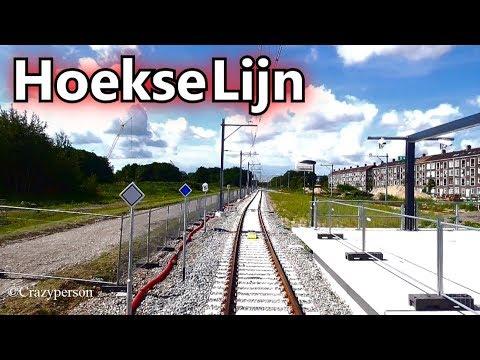 Metrorit Door Station Vlaardingen Centrum! Hoekse Lijn