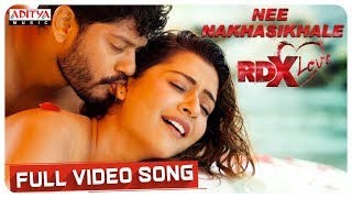 Nee Nakhasikhale Full Video Song  || RDXLove Songs || Payal Rajput, Tejus Kancherla || Radhan