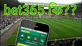 Bet365 কি?? what is Bet365??