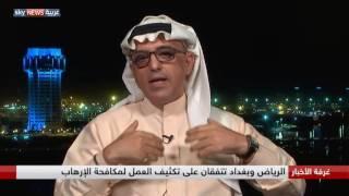 العراق والسعودية.. خطوات في الاتجاه الصحيح
