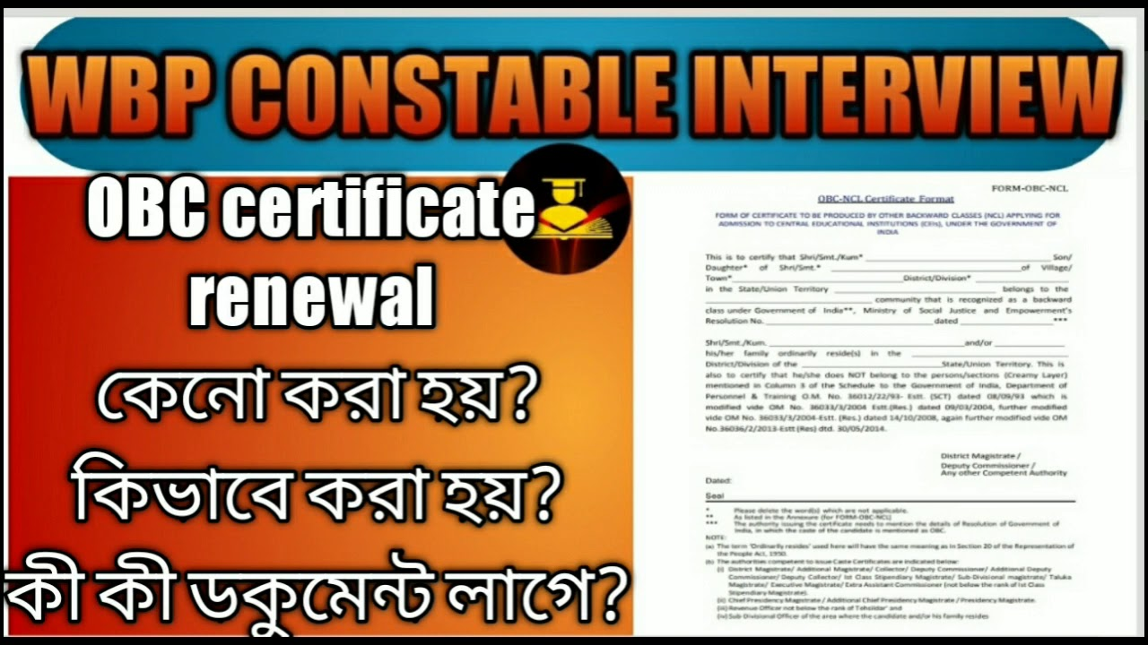 obc certificate renewal form up