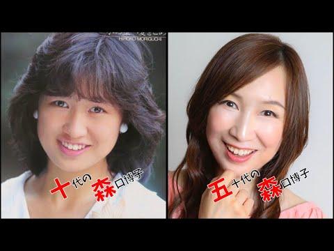 10代の森口博子 vs 50代の森口博子