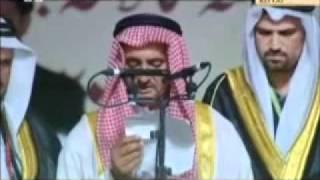 Arabic Qaseeda عربی قصیدہ - تذکر یا اخی Jalsa Salana UK 2011