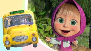 Песенки для детей 👱♀️🚍 Колеса на Автобусе 🚍👱♀️ Wheels on the Bus 🎵 Маша и Медведь 🐻 TaDaBoom