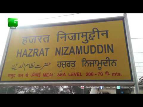 Information about Delhi- Meerut Highway NH-24