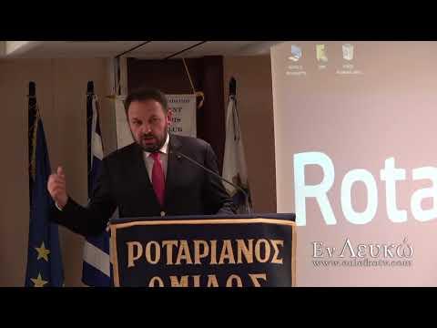 «Βραβεία Επιχειρείν» από τους Rotary Ρόδου