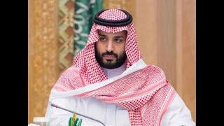 الوطن اليوم | أمر ملكي: إعفاء محمد بن نايف ومحمد بن سلمان ولياً للعهد