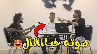 شاب يمني يغني كل الالوان العربيه بصوت روووعه 😍 | صوته مو معقول😳🔥