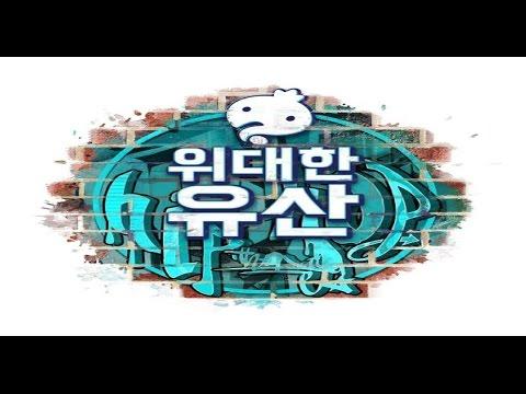 Mino ft Haha - Shoot with Malay   Eng   Han   Rom lyrics