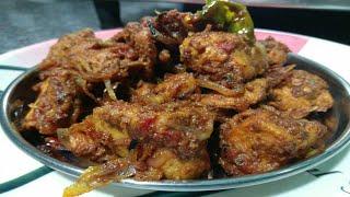 chicken roast |  best roast chicken | simple roast chicken recipe