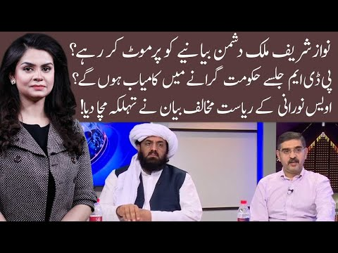 Sadia Afzal Latest Talk Shows and Vlogs Videos