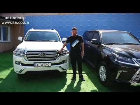 www.SA.co.ua Сравнительный обзор Toyota Land Cruiser 200 vs Lexus LX 450 2016