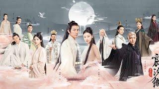Kim bình mai 1996 | Tây Môn khánh | phim 18+ cổ trang Trung Quốc hay nhất