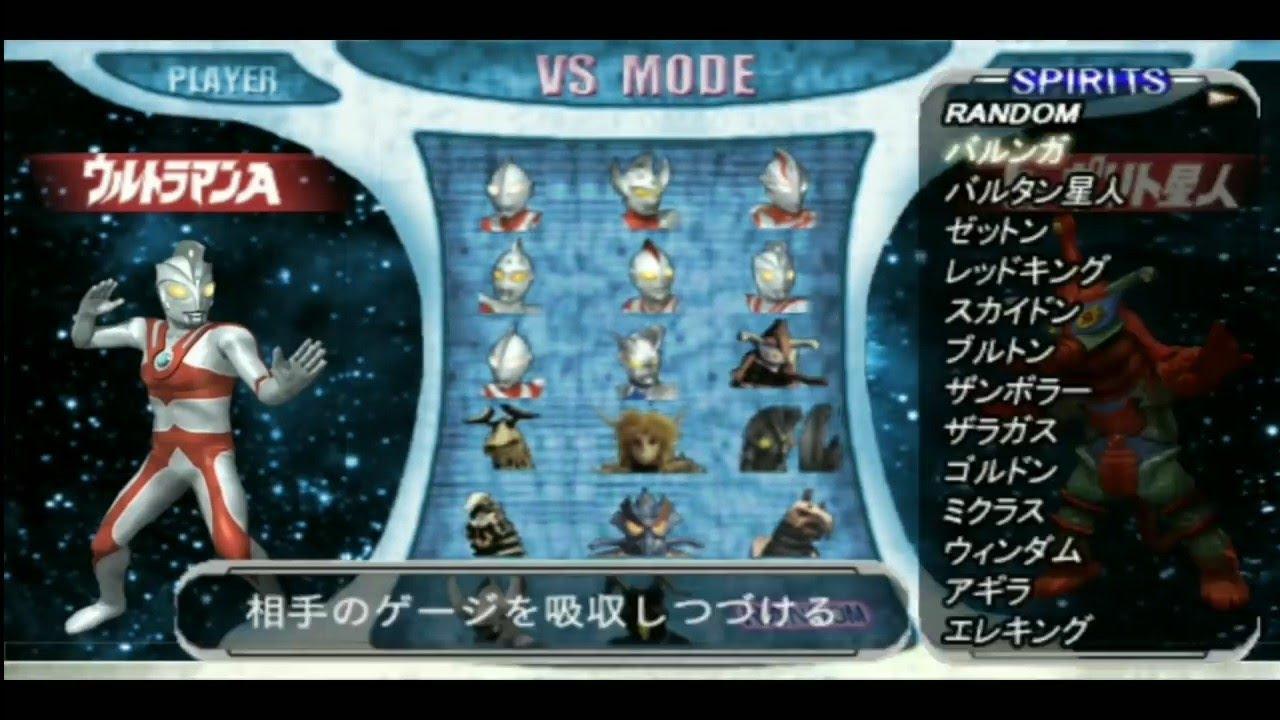 Ultraman Fighting Evolution 0 Mod Texture Ace Hd Ppsspp By Arfan Games