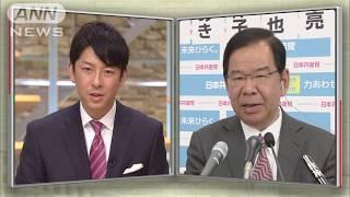 富川悠太が共産党・志位委員長に聞く(17/10/23) 富川悠太 検索動画 6