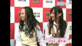 NMB48「NUMBER SHOT」 #110 薮下 柊 6月③「NMB48 teamBⅡ メンバー紹介SP」(Full ver.)