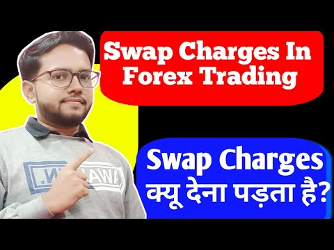 What is Swap in Forex Trading?  | How to Calculate Swap Charges | Tube Guru