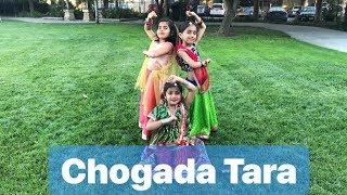 Chogada Tara | Loveratri | Kids Garba Dance | Pratiksha Pandit Choreography