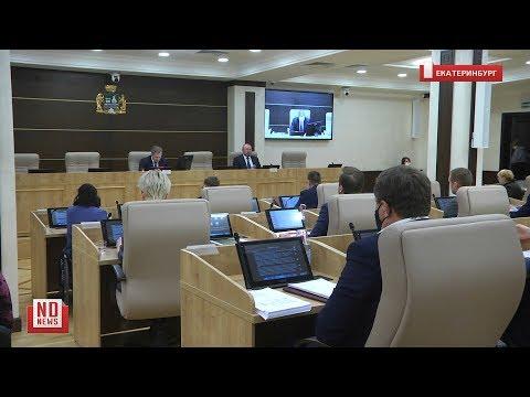 Депутаты заседают в ЦУМе – впервые