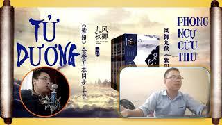 Truyện đêm khuya - Tử Dương - Chương 561-564. Tiên Hiệp, Huyền Huyễn Xuyên Không