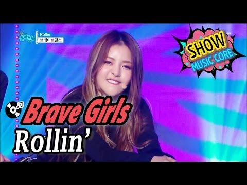 [HOT] Brave Girls - Rollin', 브레이브걸스 - 롤린 Show Music core 20170325
