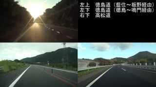 川之江JCT~鳴門IC 高松自動車道経由、徳島道・藍住~板野経由、徳島道・国道11号経由、での所要時間の違い