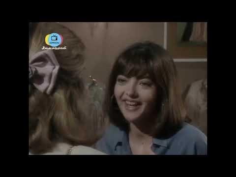 """🌱 Сериал """"Эдера"""" 2 серия, 1992 год, Аньезе Нано"""