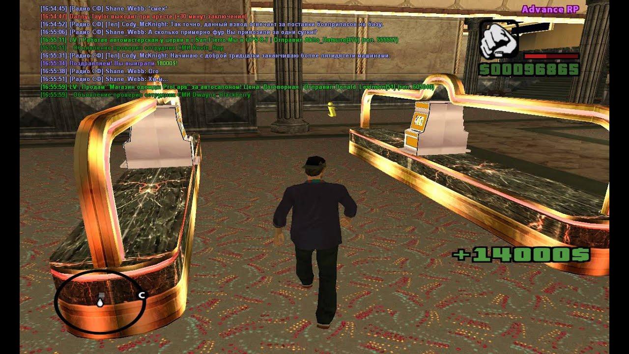 Реальные отзывы о казино вулкан в интернете