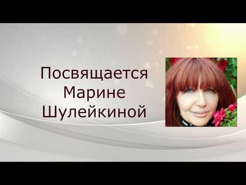 Стихи Наталии Гушановой (Капустенко). Стихи моей бабушки.