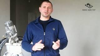 Макс-Мастер.рф - механизированная штукатурка Старый Оскол(, 2017-04-28T11:26:41.000Z)