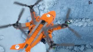 Арктический вертолет - LEGO City - 60193