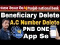Pnb one Se Beneficiary delete Kaise kare || A.c Number delete Kaise kare || PNB ONE