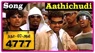 TN 07 AL 4777 Tamil Movie | Songs | Title Credits | Aathichudi song | Ajmal hires taxi | Pasupathy