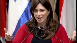 סגנית שר החוץ ציפי חוטובלי בנאום לציון 40 שנה לביקור סאדאת בארץ