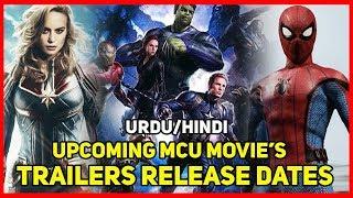 [URDU/HINDI] Upcoming MCU Movies Trailers Release Dates