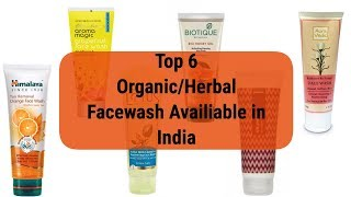 Best Organic/Herbal Face wash under 150 rs | 6 Best face wash for all skin types available in India