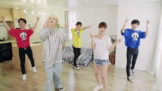 パンダちゃん【MV】30秒予告動画