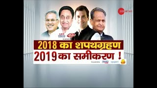 Debate: Congress chief ministers
