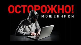 ARCANASHOP.RU - ТОП ЛОХОТРОН, СПАСИБО ГУГЛ!