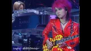 X JAPAN - THE LAST LIVE Guitar Solo